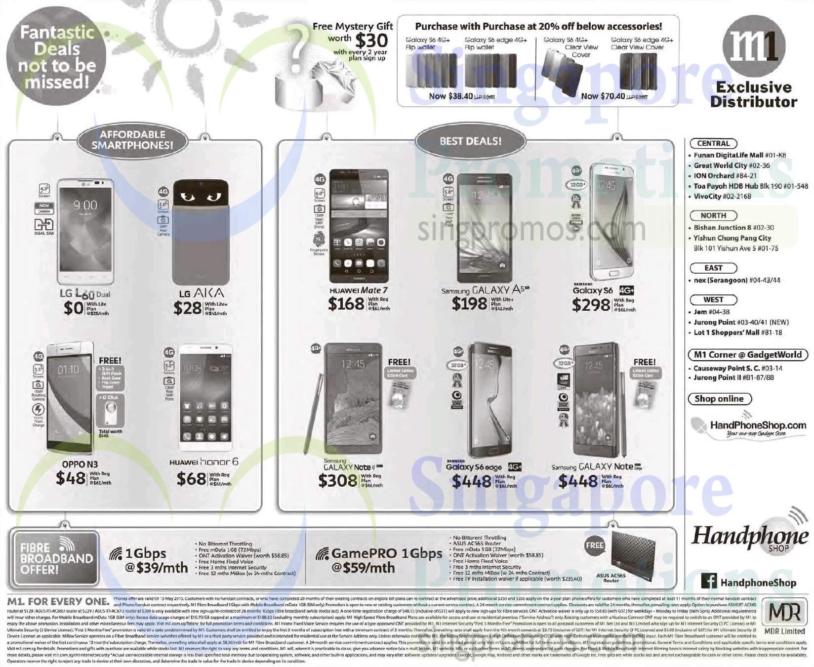 Handphone Shop LG L60 Dual AKA Oppo N3 Huawei Honor 6