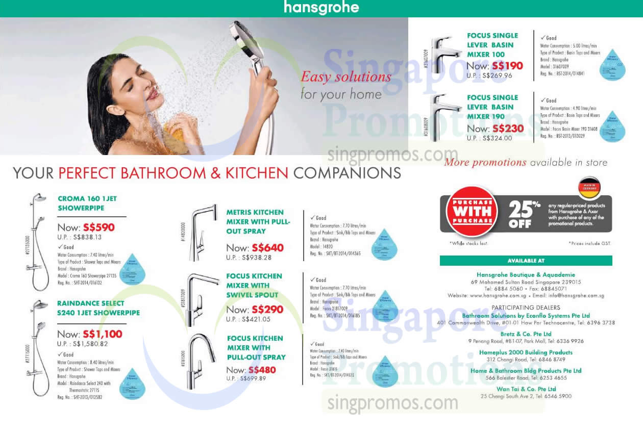 Catalogue Hansgrohe. Gallery Of Hansgrohe India Pvt Ltd Head Office ...