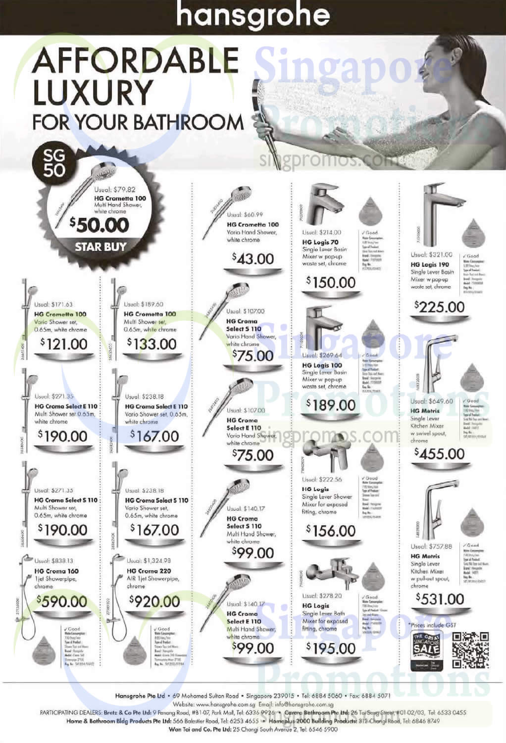 Hansgrohe Bathroom Accessories Offers 30 May 2015