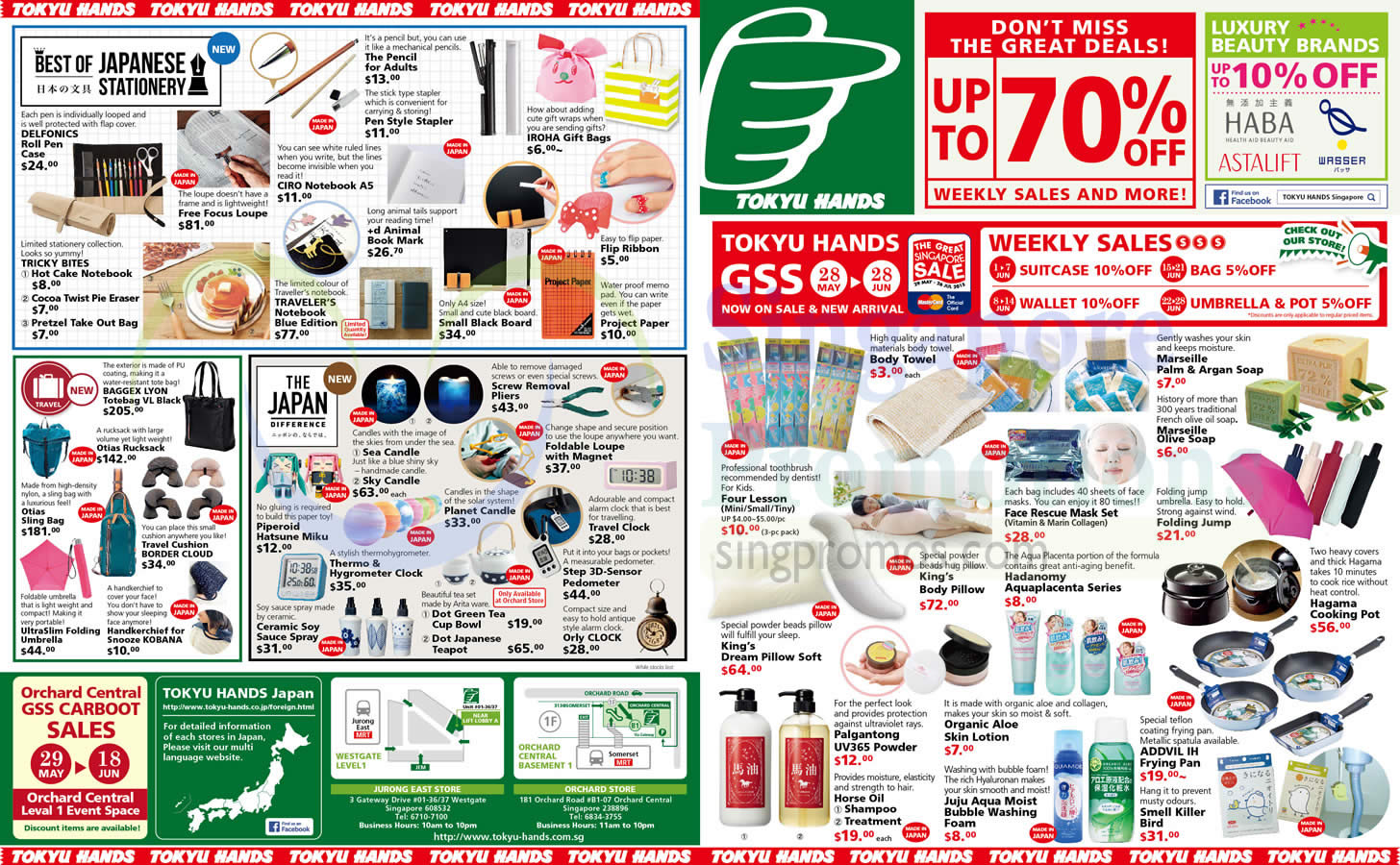 Tokyu Hands Up To 70% Off Offers 29 May 2015