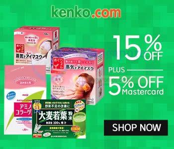 Kenko.com 5 May 2015