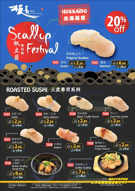Scallop Festival Up To 20 Percent Off