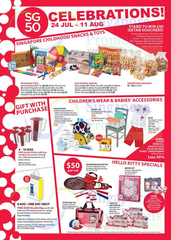 Hello Kitty 2 Sets of Gift Station Nail Polish Set, Hello Kitty 2 Sets of Gift Station Lip Gloss Set, Hello Kitty 2 Sets of Gift Station Mixed Set