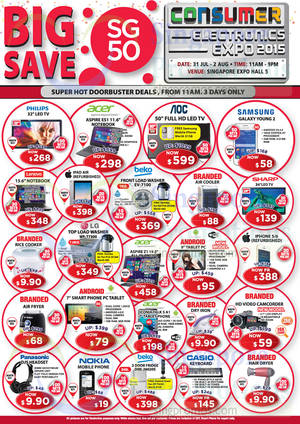 Featured image for SG50 Consumer Electronics Expo @ Expo 31 Jul – 2 Aug 2015
