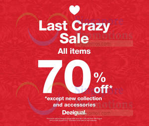 Featured image for Desigual 70% OFF Storewide @ IMM 26 – 30 Aug 2015
