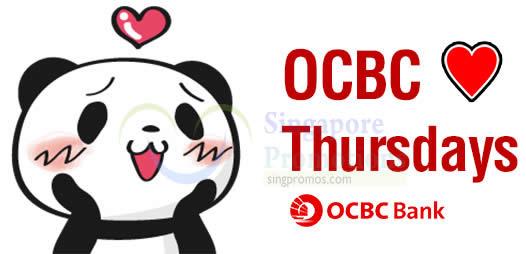 Rakuten OCBC 13 Aug 2015