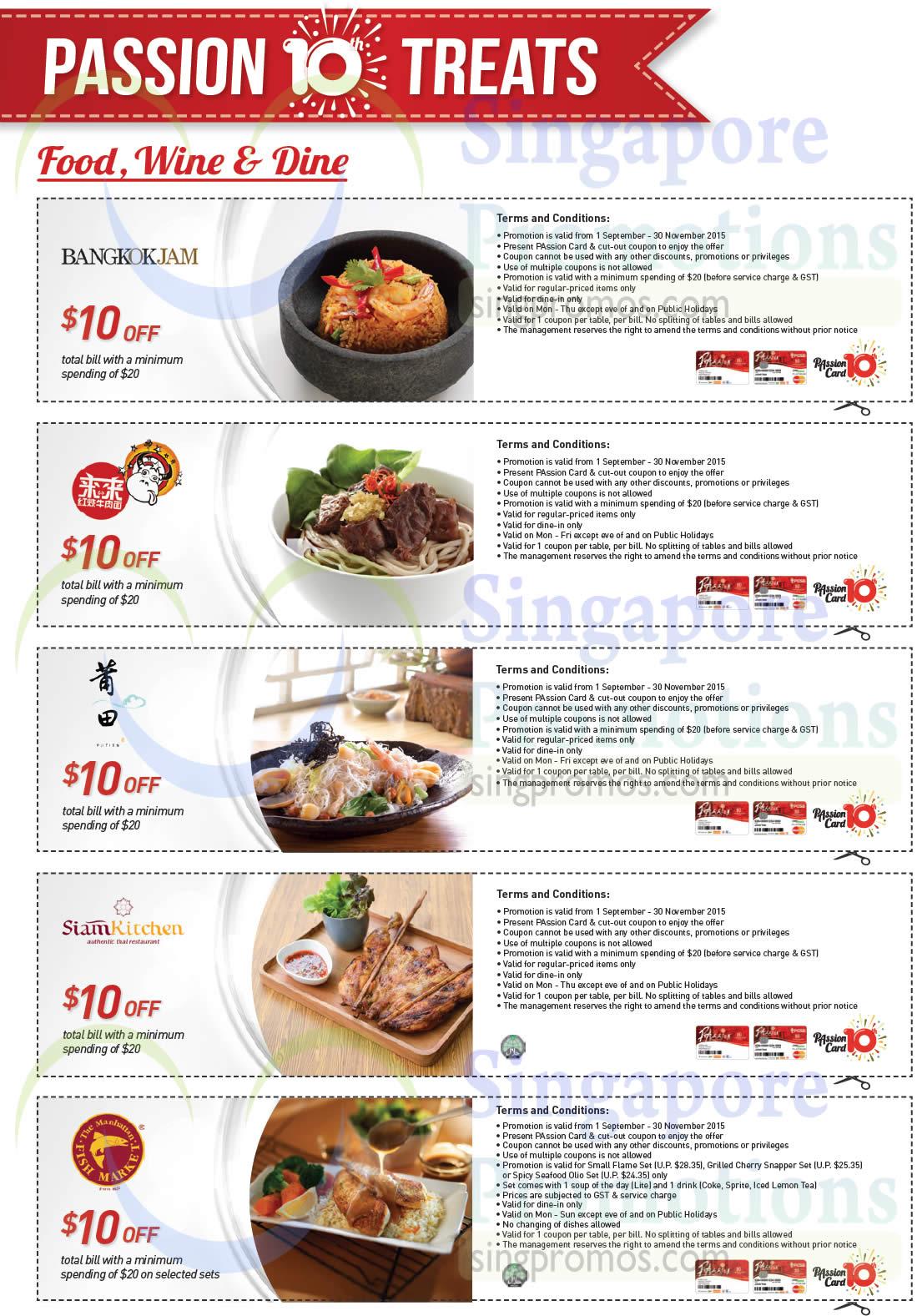 Bangkok Jam, Siam Kitchen, Manhattan Fish Market, Putien » PAssion ...