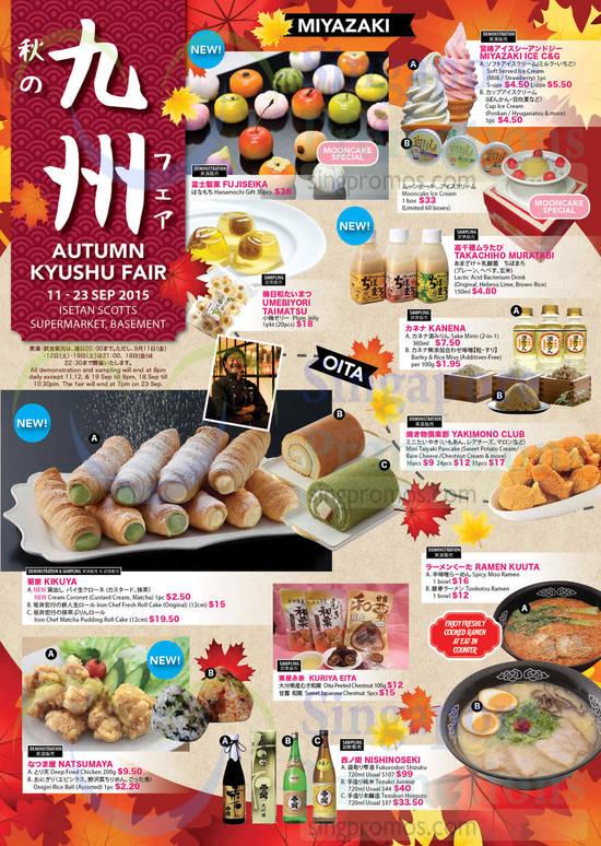 Foodstuff Mooncakes, Miyazaki, Oita