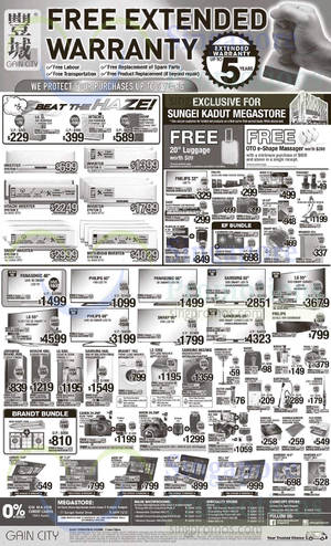 Featured image for Gain City Electronics, TVs, Washers, Digital Cameras & Other Offers 11 Sep 2015