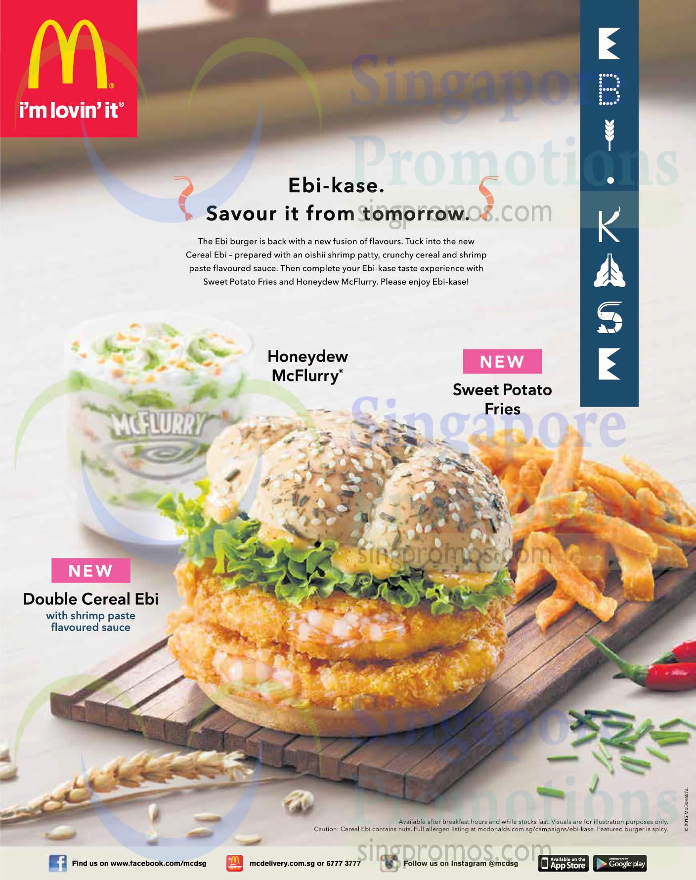 Mcdonald S New Cereal Ebi Burger Amp Sweet Potato Fries