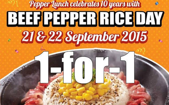 Pepper Lunch Feat 19 Sep 2015
