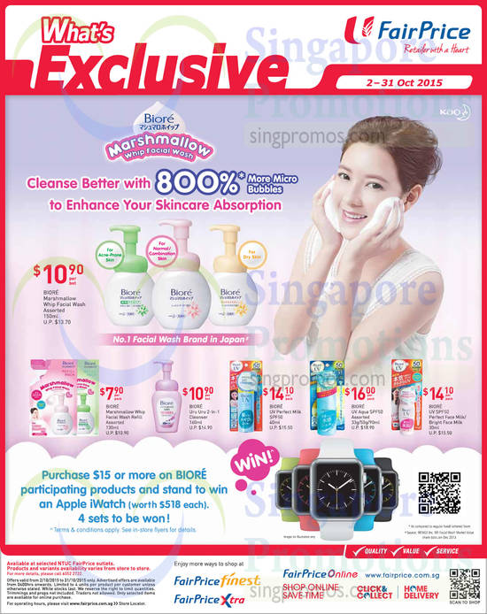 Biore Marshmallow Whip Facial Wash, Cleanser, Face Milk