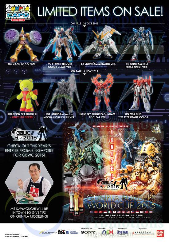 Gunpla Builders World Cup, Gunpla Modeling, HG Gyan Gya Gyan, RG Strike Freedom Color Clear Ver, RG Gundam Exia Extra Finish Ver, HG Neon Beargguy III