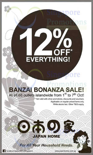 Featured image for Japan Home 12% OFF Storewide Sale 1 – 7 Oct 2015