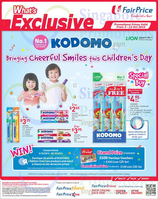 Kodomo Toothpastes, Toothbrushes