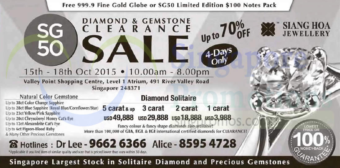 Siang Hoa Jewellery 15 Oct 2015