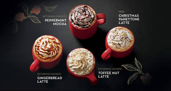 Starbucks Feat 28 Oct 2015