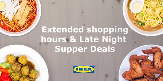 IKEA Feat 27 Nov 2015