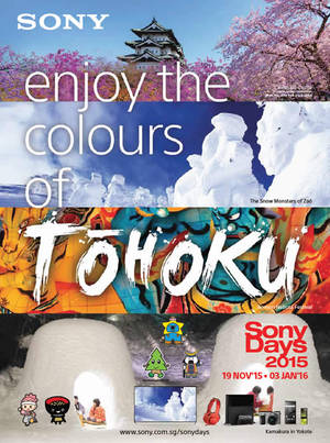 Featured image for Sony Year End Promotion 19 Nov 2015 – 3 Jan 2016