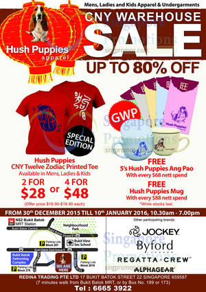 Hush Puppies related Sales