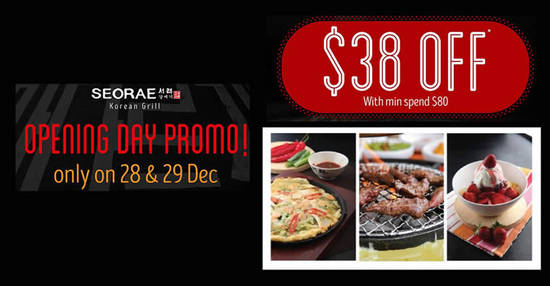 Seorae Korean Charcoal Feat 27 Dec 2015