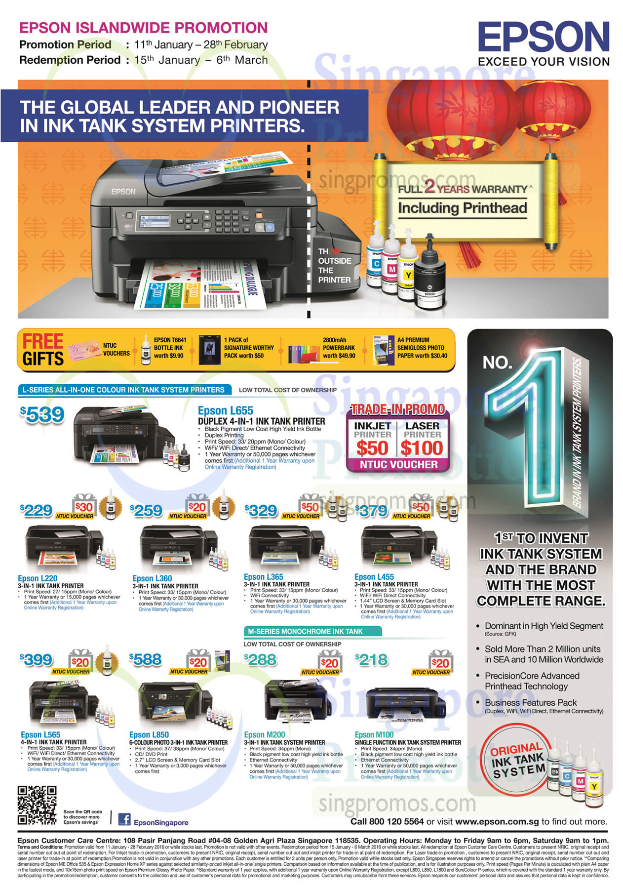 List Of Epson L1800 Printer Related Sales Deals Promotions News Printers Scanners Islandwide Promo Offers 12 Jan 28 Feb 2016