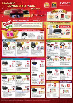 Featured image for Canon Laser & Inkjet Printers & Scanners Offers 5 Jan – 6 Mar 2016