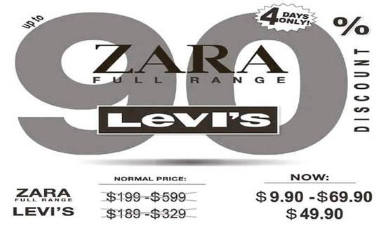 Levis Zara Feat 21 Jan 2016