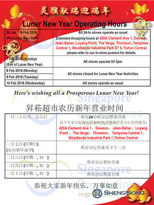 Featured image for Sheng Siong Chinese New Year Opening Hours 30 Jan – 10 Feb 2016