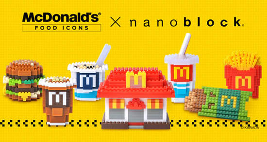 McDonalds Nanoblock 18 Feb 2016