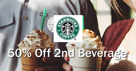Starbucks 2 Feb 2016