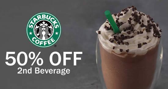 Starbucks Feat 7 Feb 2016