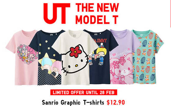 Uniqlo Sanrio Feat 27 Feb 2016
