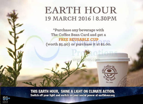 Coffee Bean Tea Earth 15 Mar 2016
