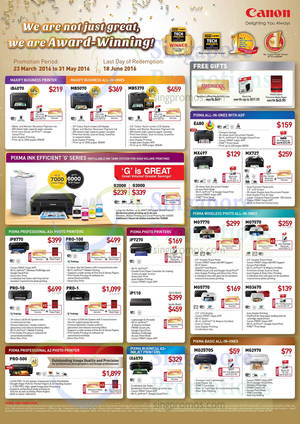 Featured image for Canon Laser & Inkjet Printers & Scanners Offers 23 Mar – 31 May 2016