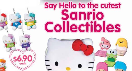 Sanrio Hello Kitty Feat 22 Mar 2016
