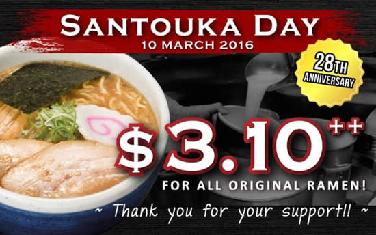 Santouka 7 Mar 2016