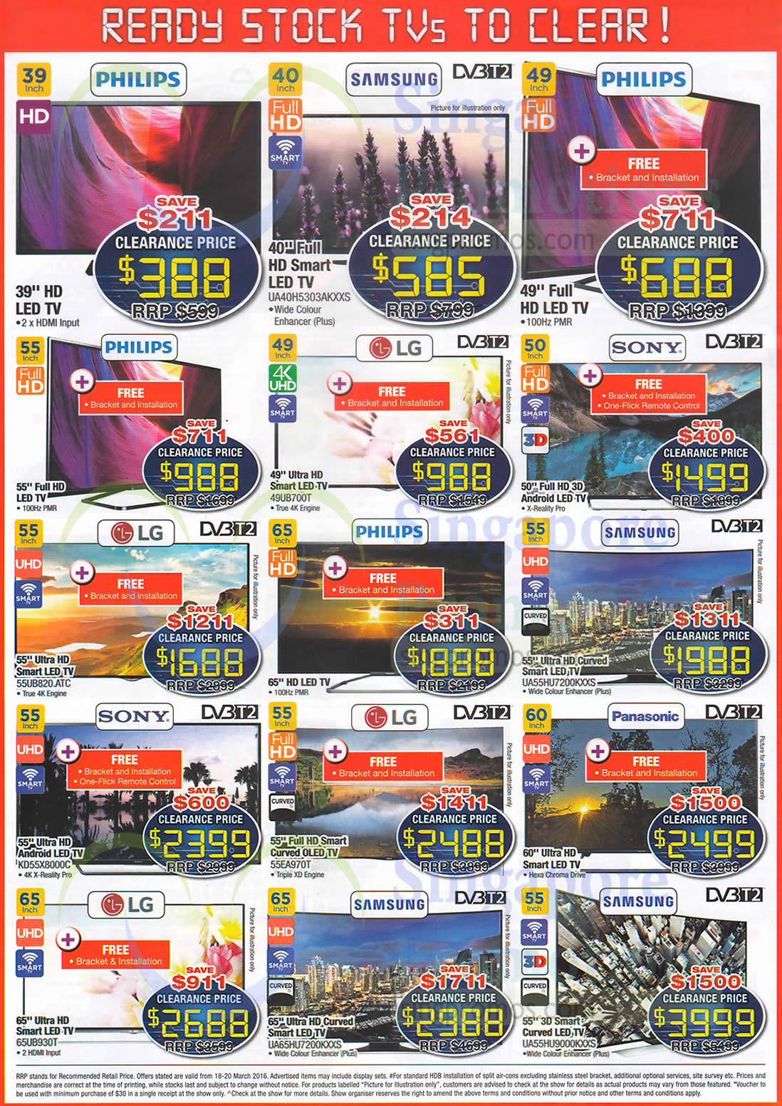 TVs, Philips, Samsung, LG, Sony, Panasonic