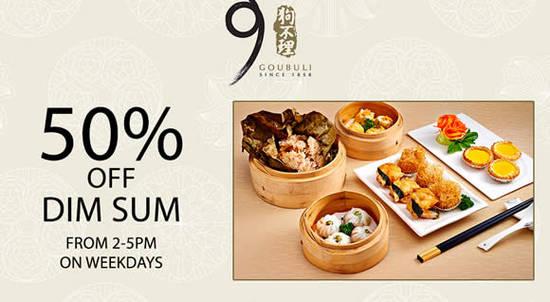 9Goubuli Restaurant Feat 10 Apr 2016