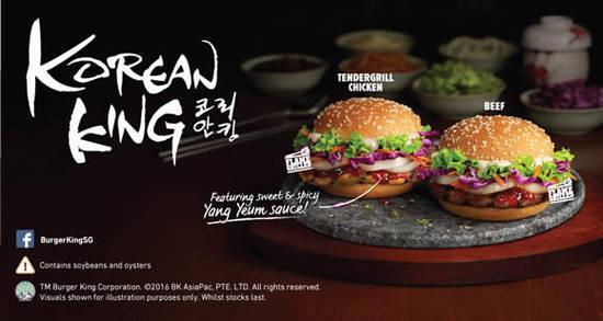 Burger King Feat 7 Apr 2016
