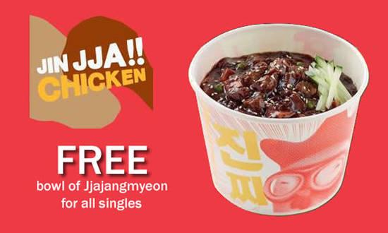 Jinjja Chicken Feat 2 Apr 2016