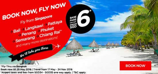 Air Asia 1 16 May 2016