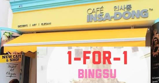 Cafe Insadong Feat 2 May 2016