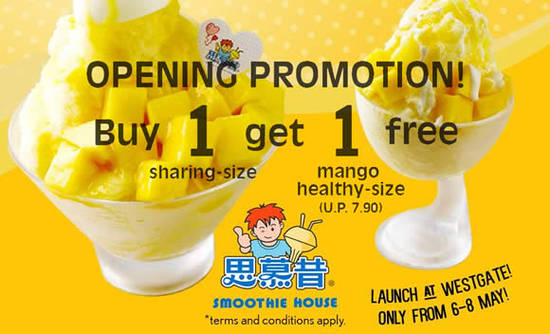 Smoothie House Feat 1 May 2016