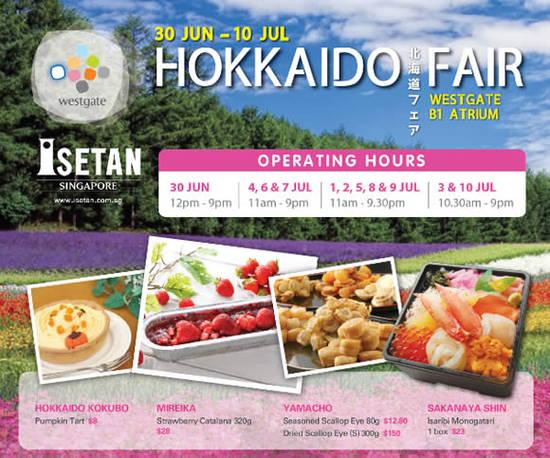 Isetan Hokkaido Fair 5 Jul 2016