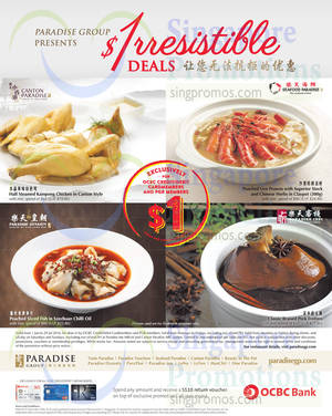 Featured image for Paradise Group $1 Irresistible Deals for OCBC Cardmembers from 1 Jun – 29 Jul 2016