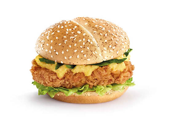 Salted Egg Yolk Chicken Burger