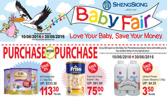 Sheng Siong Baby Feat 12 Jun 2016