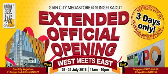 Gain City Extended 26 Jul 2016