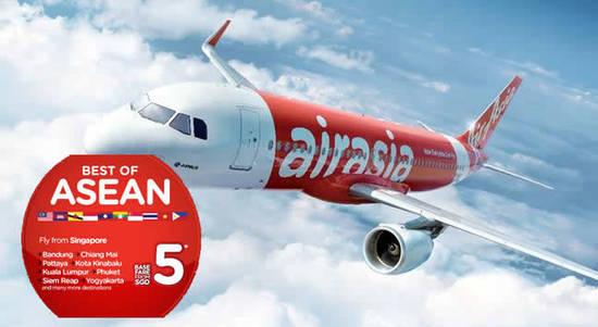 Air Asia Feat 8 Aug 2016